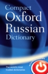 Compact Oxford Russian Dictionary (click for larger picture)
